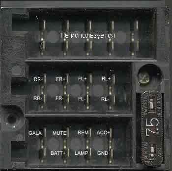 362 Mercedes Benz Audio Wiring Schematic on